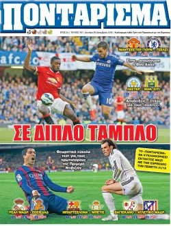 COVER (3)