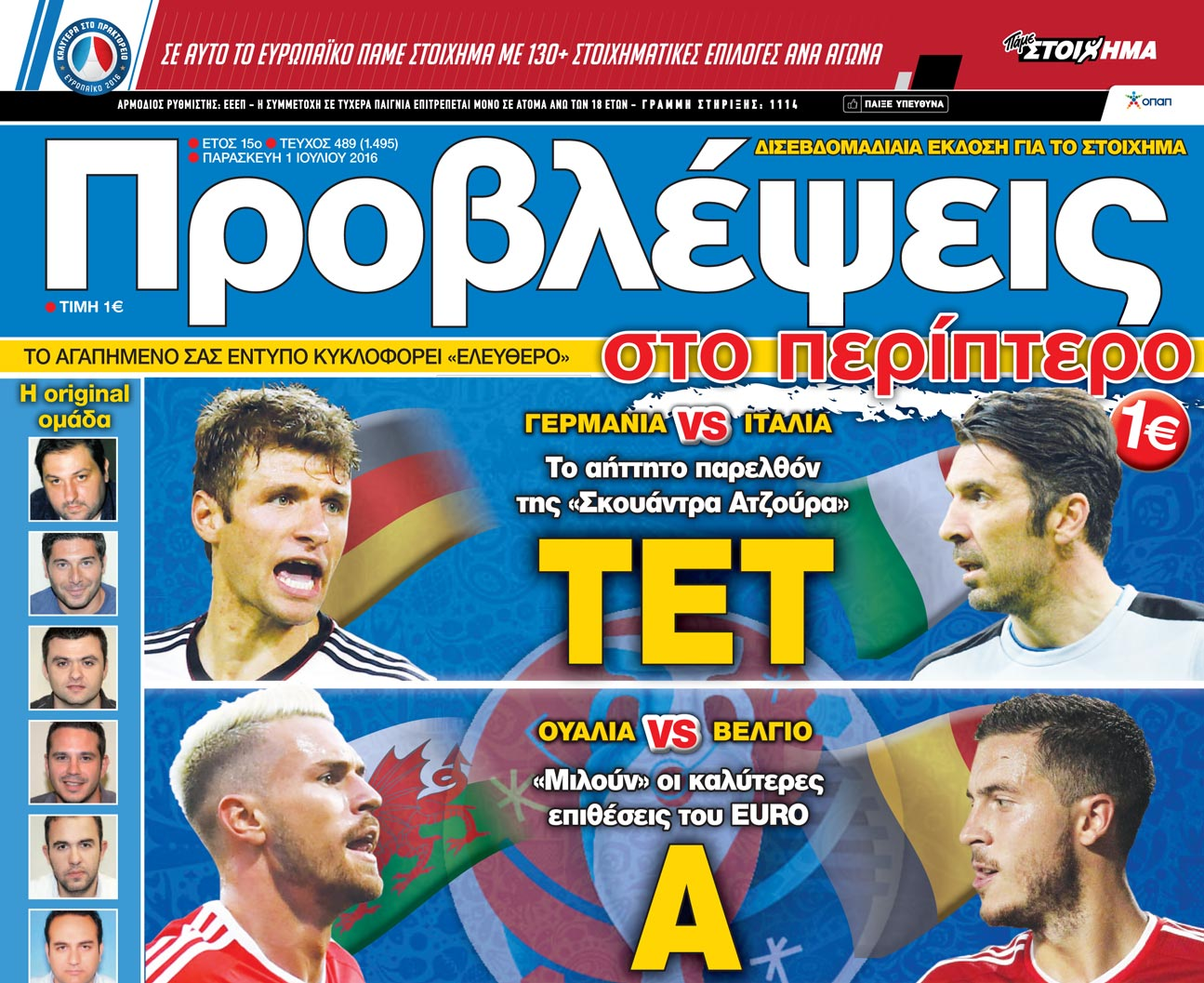 COVER-1 (10)